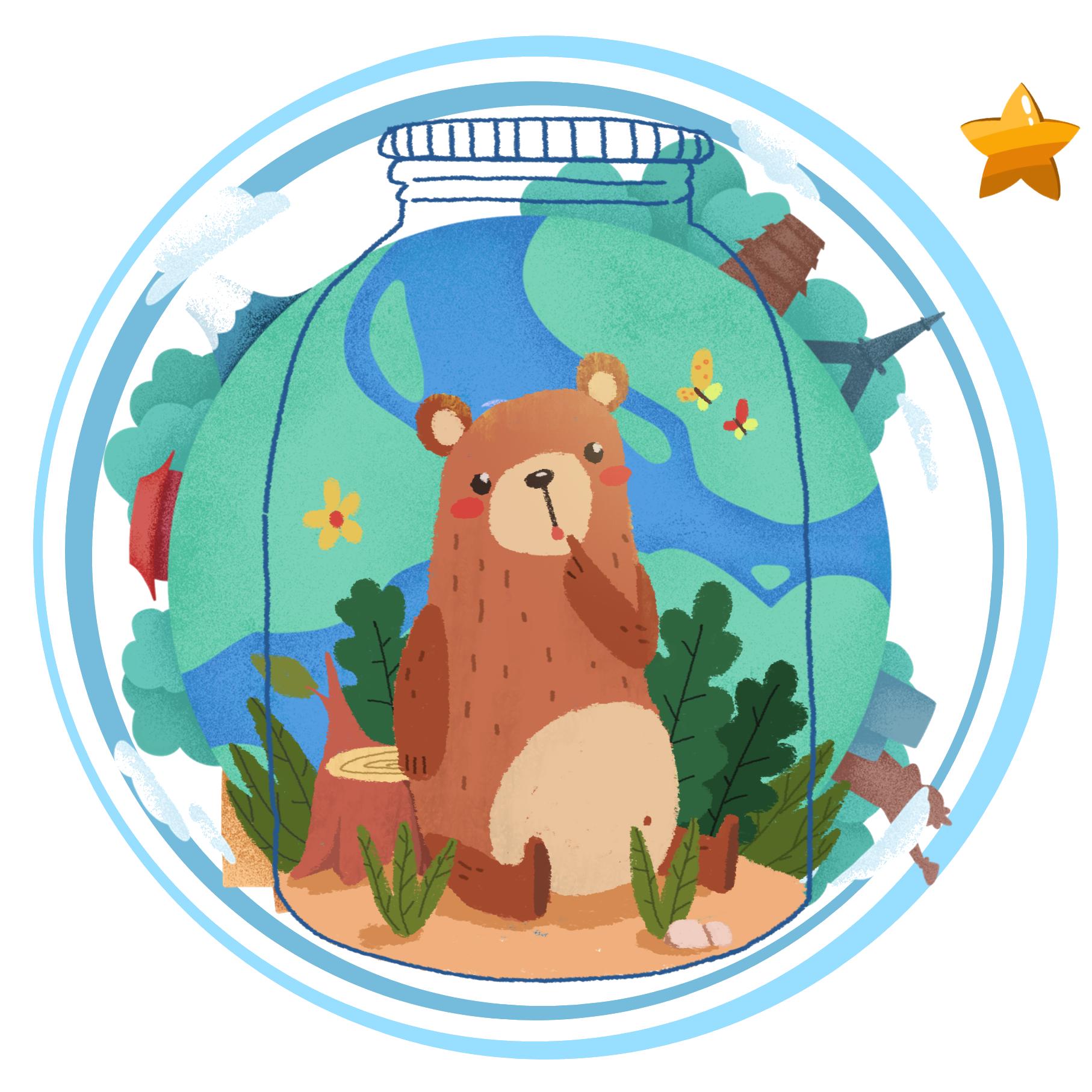 小熊当家 | Once Upon A Bear