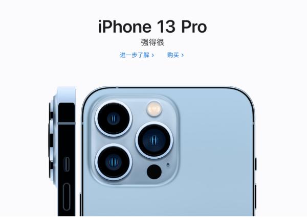 聊下iPhone换机前后应该关注的问题